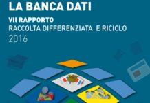 La banca dati riciclo