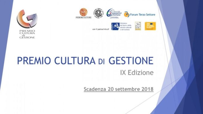 Premio cultura gestione 2018