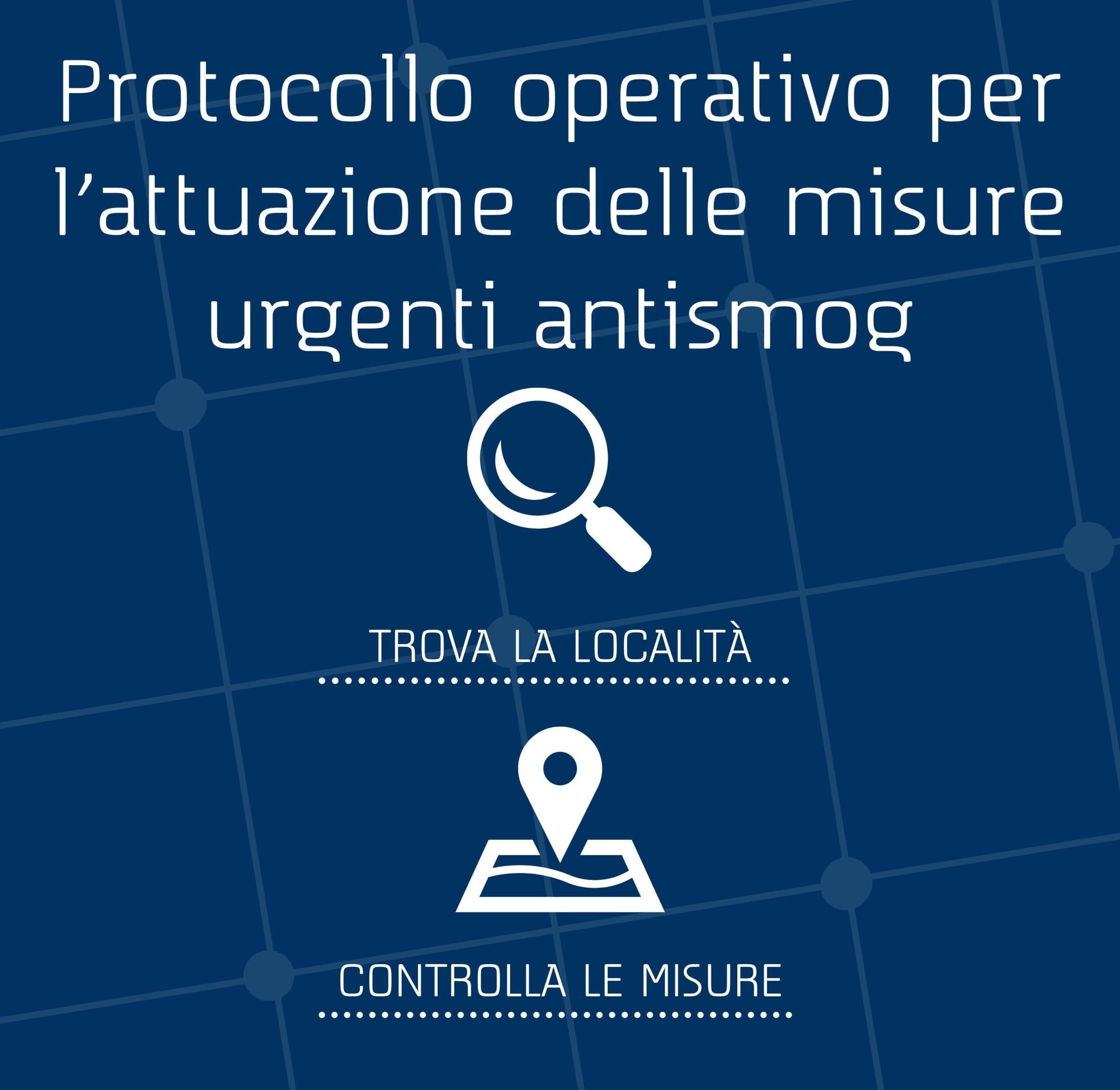 Protocollo operativo per l'attuazione delle misure urgenti antismog